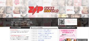 ZIP公式サイトトップ男性