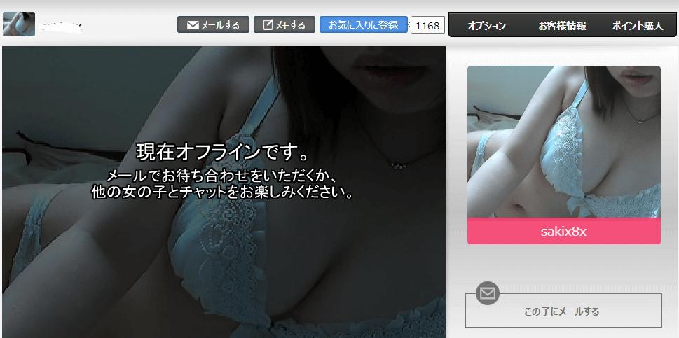 DXLIVEプロフォール画面