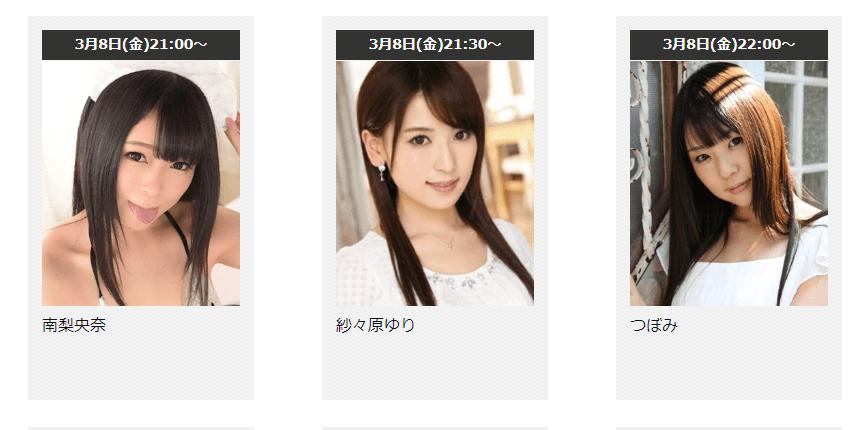 2019年2月AV女優