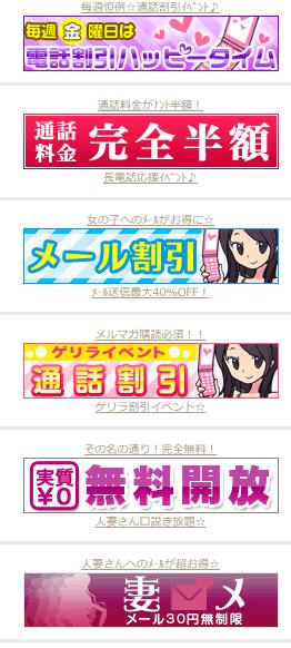 ファム イベント②