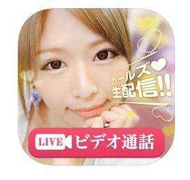姫キャス アプリ