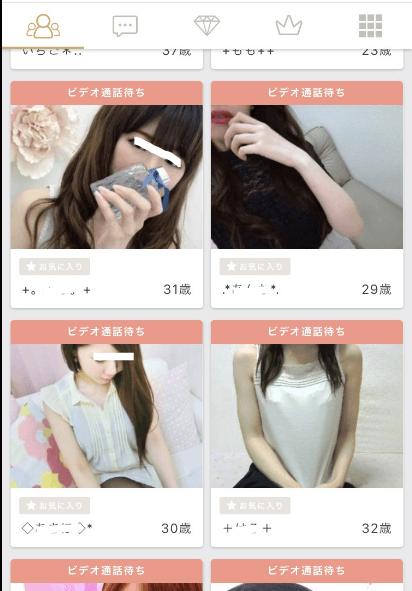 彩色健美 アプリ サムネイル画像3