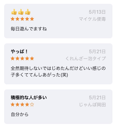 liveLivelive いい口コミ・評価 アプリ