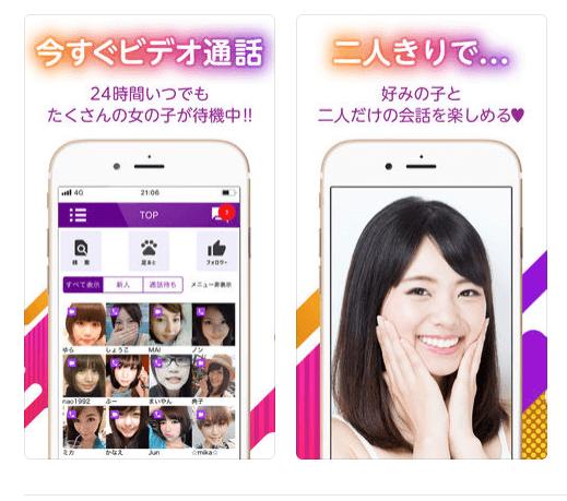 Livelivelive公式サイト アプリ トップ