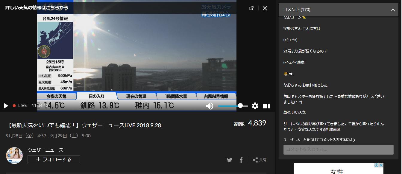 FRESHLIVE パソコン 現在放送中の番組画像