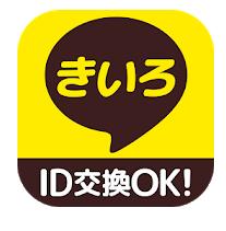 きいろチャット アプリ アイコン