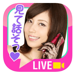livelivelive アプリ next